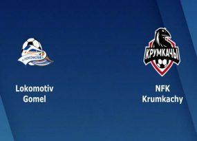 lokomotiv-gomel-vs-krumkachy-22h00-ngay-11-5